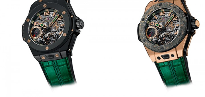 Ten Unique Hublot Big Bang Ferrari Tourbillon Mexico Pieces to mark its symbolic return