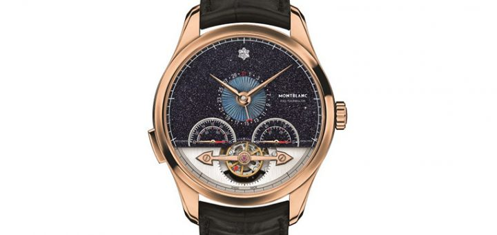 Limited Edition Watch Series:Montblanc Heritage Chronométrie ExoTourbillon Minute Chronograph